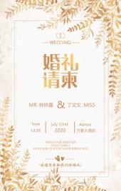 金轻奢婚礼邀请函结婚请柬结婚请帖H5
