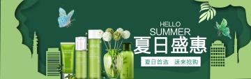 夏日上新简洁大方互联网各行业宣传促销电商banner