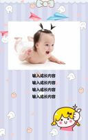 宝宝成长记录