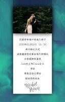 清新简约蓝调浪漫温柔婚礼请柬 电子邀请函