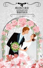 时尚欧式婚礼邀请函,适合各种婚纱套系,高端大气有品位