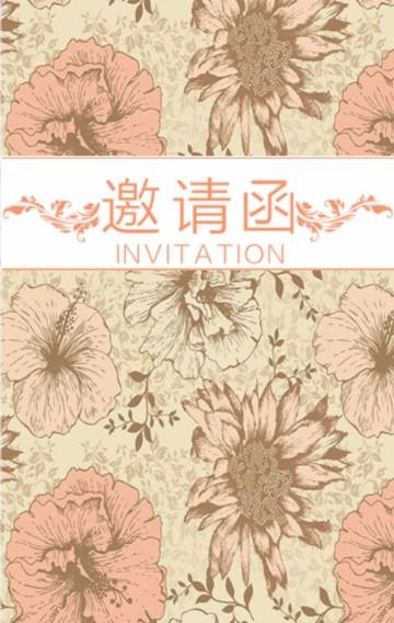 清新、简约、时尚、中国风邀请函,高端花瓣邀请函,古典风格邀请函