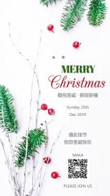 圣诞快乐敬祝圣诞简约时尚绿色贺卡