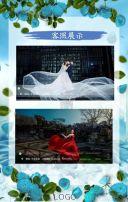 七夕高端婚纱摄影宣传活动