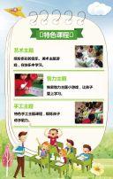 儿童早教  奔跑吧宝贝  多种特色课程  优质的教学环境  缤纷多彩的学习内容  教育  招生培训