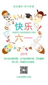 六一儿童节贺卡简洁祝福卡童年快乐