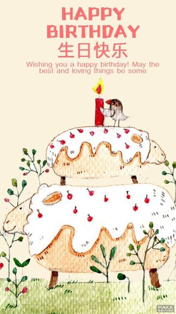 蛋糕生日祝福海报