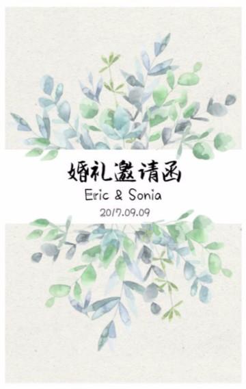 夏末秋初·淡雅精致绿色手绘花卉婚礼邀请函