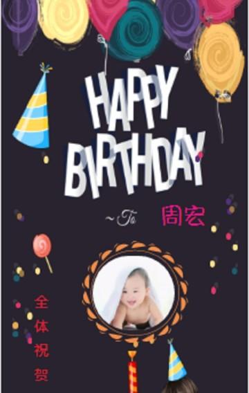 生日贺卡,卡通手绘,生日派对,生日聚会通用单页