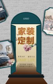 欧式美式家居家具家装床上用品装饰品墙纸挂画新品上市产品推广品牌促销宣传活动年中大促创意大气模板