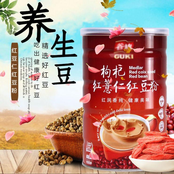 清新简约百货零售休闲美食干货红豆粉促销电商主图