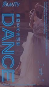 时尚大气招生宣传单页,兴趣班培训招生,舞蹈招生,舞蹈,街舞,现代舞,招生宣传