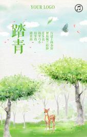 春季旅游清明节踏青旅行社推广旅游产品促销活动