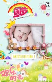 宝宝满月百日周岁宴邀请函卡通清新风格 成长相册 宝宝相册 儿童相册 纪念相册 相