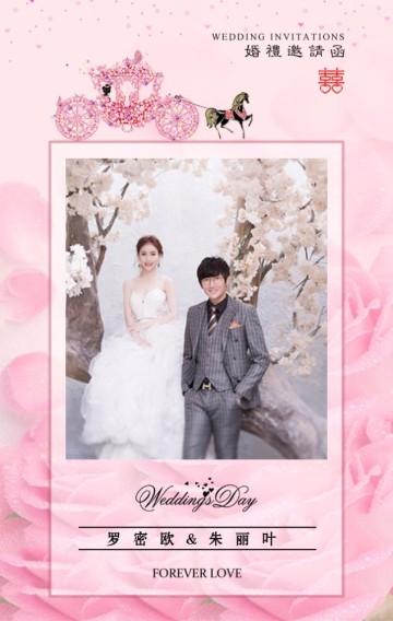 高端大气韩式唯美浪漫婚礼邀请函结婚请柬