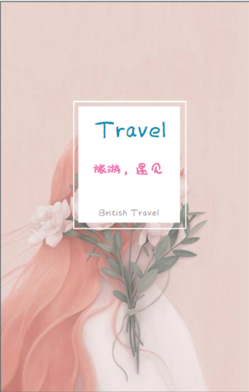 英国旅游相册/粉色/美食/风景/记忆