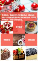 简约糕点面包甜品美食餐饮宣传推广促销原创-曰曦