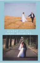简约大方婚礼邀请函