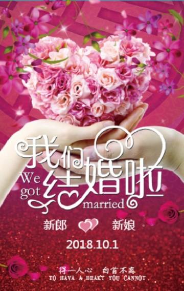 婚礼 婚礼请柬 婚礼邀请函 文艺婚礼 浪漫婚礼 简约婚礼 清新婚礼 时尚婚礼 典
