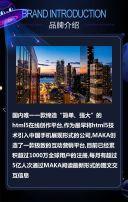 双十一促销/购物狂欢节/双11模板/双11预热活动/电商大促/全球狂欢节/蓝紫/时尚炫酷