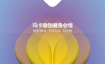 创意瑜伽健身会馆名片模板