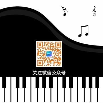 简约公众号音乐兴趣班促销推广活动二维码