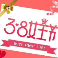 粉红色女性唯美三八妇女节女王节节日祝福公众号封面小图-次条