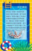 蓝色卡通游泳报班培训少儿成人教练培训翻页H5