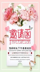 粉红色企业活动 年会邀请函 宴会峰会新品发布邀请函