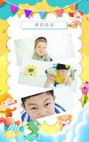黄色卡通手绘宝宝生日邀请函