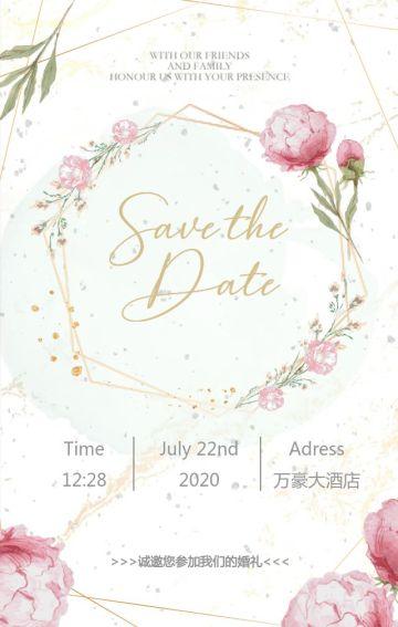 粉色花朵文艺清新婚礼邀请函结婚请帖H5