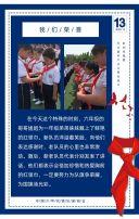 少年先锋队入队宣传诞辰纪念H5