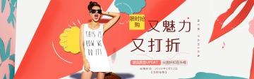 新春扁平简约女装服饰电商产品促销宣传banner