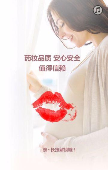 孕婴童护理
