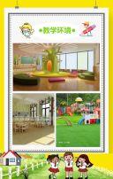 花花幼儿园幼儿园培训班招生新学期招生啦 新品