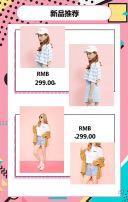 粉色几何孟菲斯风时尚女装促销宣传模板/夏装促销/夏季促销/新品上市/夏日女装/女装促销