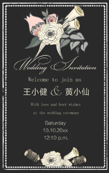经典黑白、复古风格、尊贵婚礼邀请函