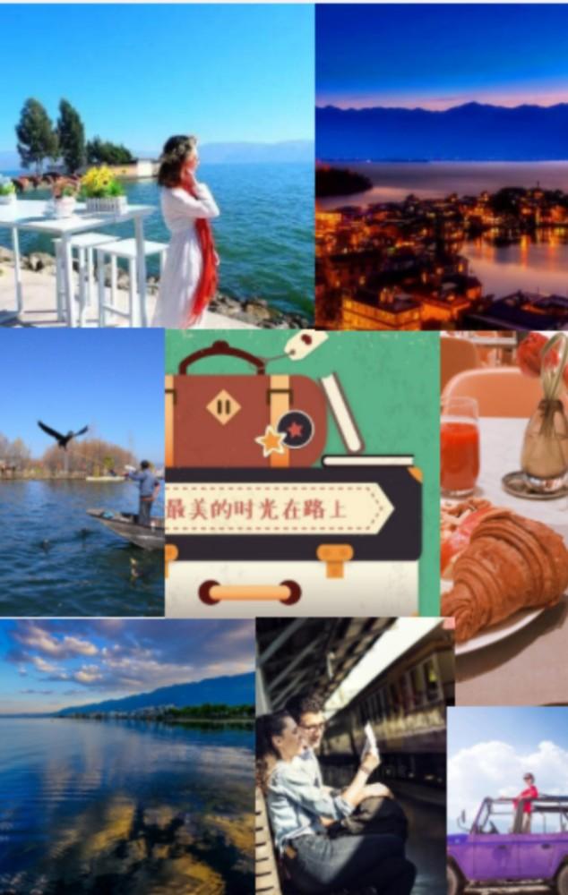 个人或集体旅行相册旅行心情宣传H5