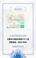 清新文艺风酒会年会邀请函答谢酒会邀请函通用H5模板