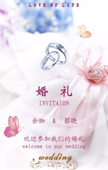 浪漫婚礼 婚礼邀请函 结婚 结婚邀请函 请柬 喜帖 结婚请柬 结婚请帖