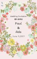 粉色手绘小清新花卉婚礼邀请函