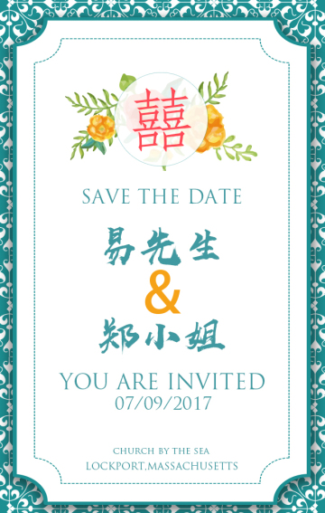 小清新婚礼邀请函/高端独特婚礼请柬|喜帖