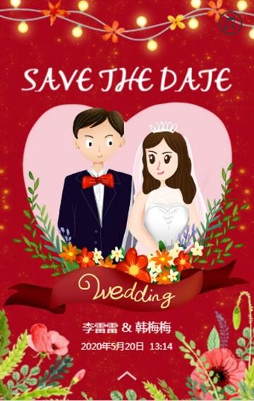可爱卡通花朵婚礼请柬