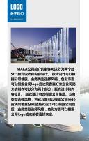 企业宣传画册招商加盟企业画册宣传简介蓝色高端大气