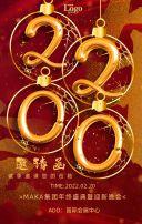 高端红金喜庆企业年会年终盛典答谢会招商会议邀请函企业宣传H5