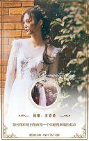 欧式婚礼婚礼请帖文艺婚礼邀请函简约婚礼清新婚礼时尚婚礼杂志风婚礼典雅婚礼旅拍风婚礼结婚请柬喜帖