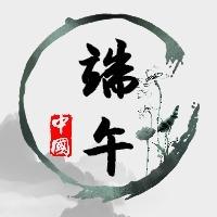 端午节中国风节日习俗科普微信公众号封面小图