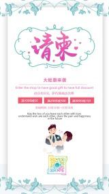 清新文艺商场店铺婚纱摄影微商朋友圈宣传促销海报