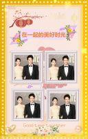 浪漫婚礼 高端大气婚礼邀请函 金色风格婚礼