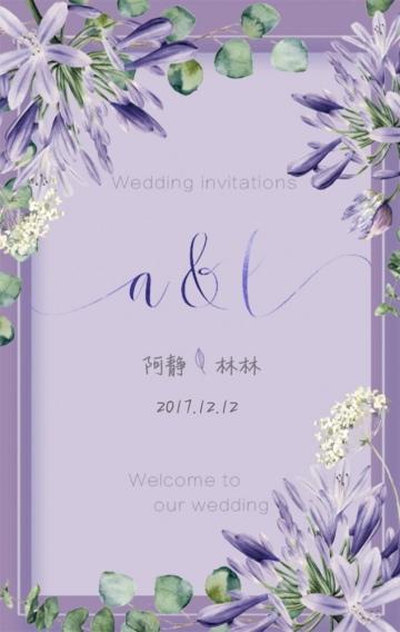 唯美紫色婚礼邀请函